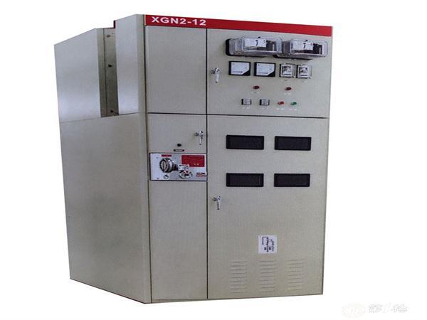 XGN2-12固定式金属封闭开关设备